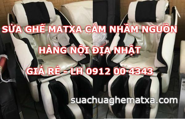 Sửa ghế matxa cắm nhầm nguồn điện hàng nội địa Nhật